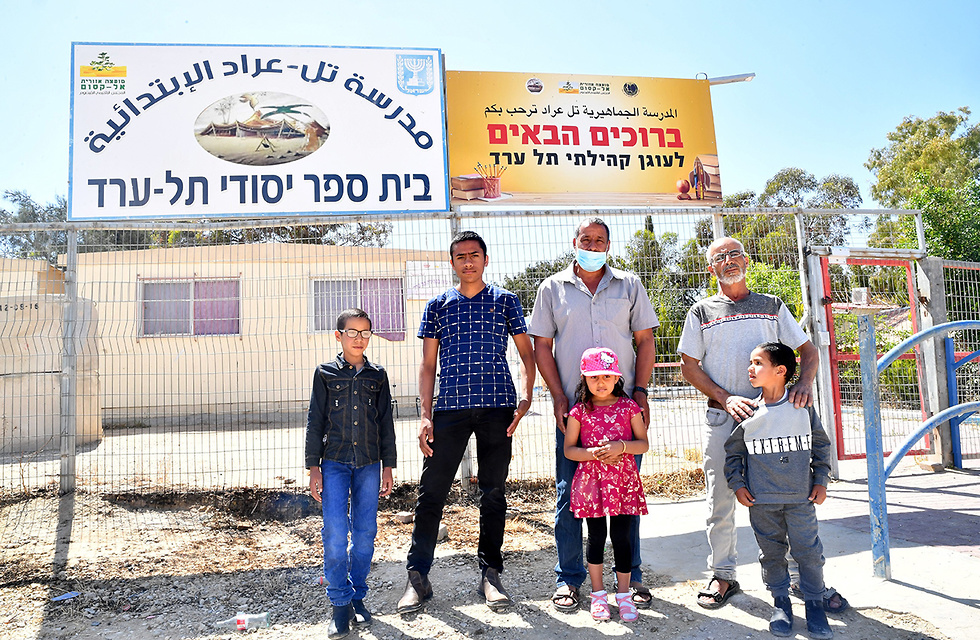 בית ספר יסודי תל ערד (צילום: חיים הורנשטיין)