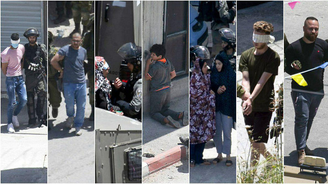 עצורים פלסטינים ()