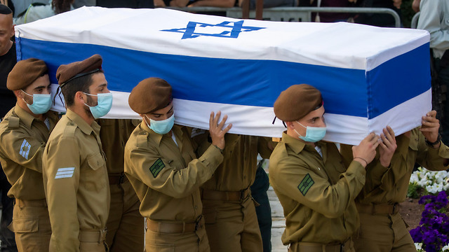 הלוויתו של עמית בן יגאל ז