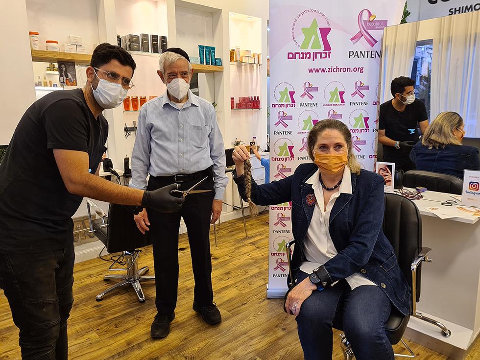תרומות שבועי מיכל הרצוג תורמת שיער (צילום: יח