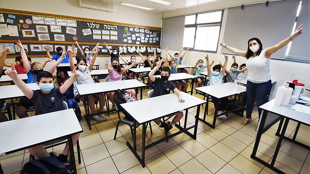 בית ספר בקריית אתא (צילום: נחום סגל)