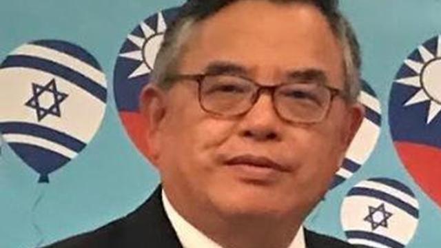 שגריר טאיוואן פאול צ'אנג ()