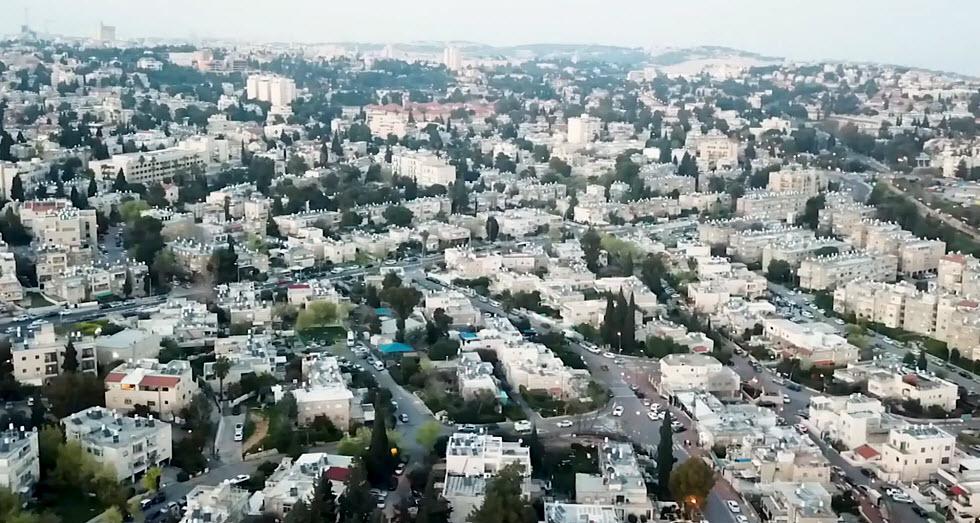 כיצד מרחיבים עיר מבלי לצאת מגבולותיה?