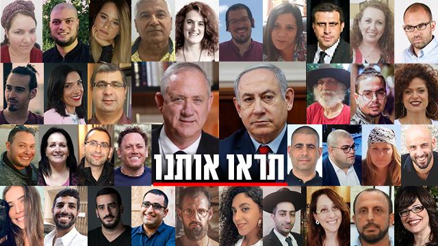 34 ישראלים מול 34 שרים (צילום: מקסים אמזלג, יח