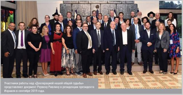 """Участники форума. Фото: фонд """"Генезис"""""""