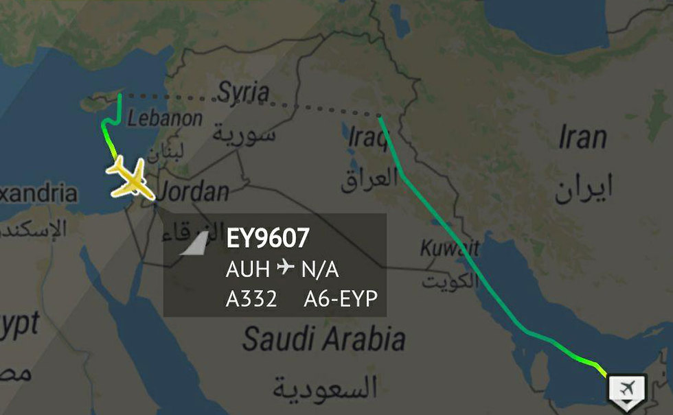 מסלול המטוס (צילום: RadarBox24)