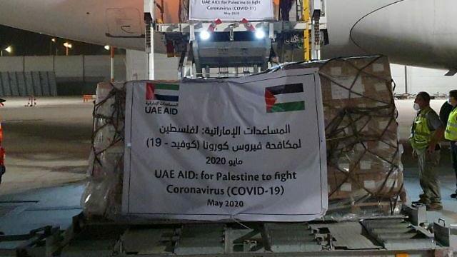 המטוס מאבו דאבי (צילום: דוברות רש