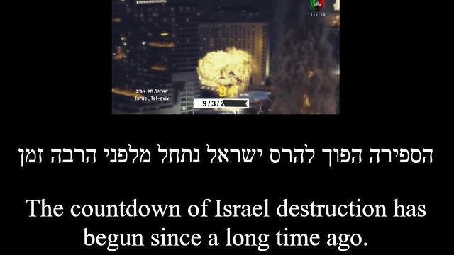 """חמנאי ואיראן מוכנים למלחמה ישירה מאיים על נתניהו באופן אישי. וגם על ישראל טראמפ  וארה""""ב- ישראל תוכחד, וירוס הציונות לא ישרוד 998258801001276640360no"""