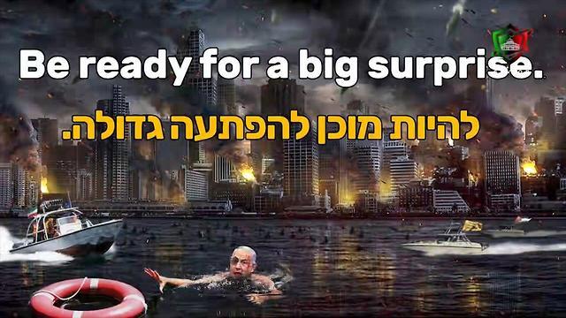 """חמנאי ואיראן מוכנים למלחמה ישירה מאיים על נתניהו באופן אישי. וגם על ישראל טראמפ  וארה""""ב- ישראל תוכחד, וירוס הציונות לא ישרוד 998263801000100640360no"""