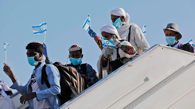 119 עולים חדשים מאתיופיה הגיעו לישראל בטיסה מיוחדת של הסוכנות היהודית (צילום: AFP)