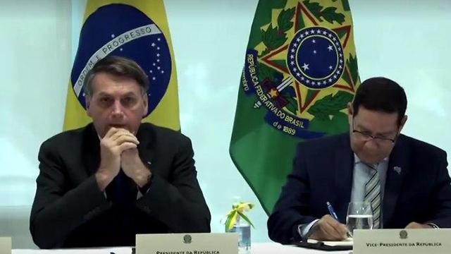 נשיא ברזיל ז'איר בולסונרו ישיבת שרים סרטון מוקלט סיבוך חקירה (צילום: רויטרס)