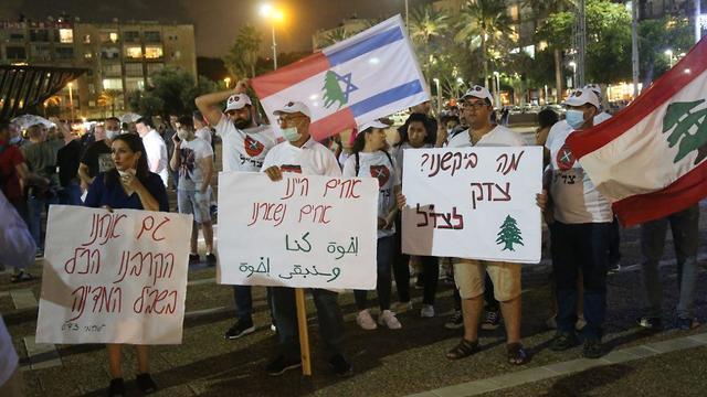 מצעד לרגל 20 שנה לנסיגה מלבנון (צילום: מוטי קמחי )