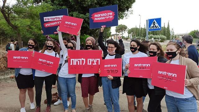 הפגנה של סטודנטים מחוץ לכנסת (צילום: חיים גולדיטש )