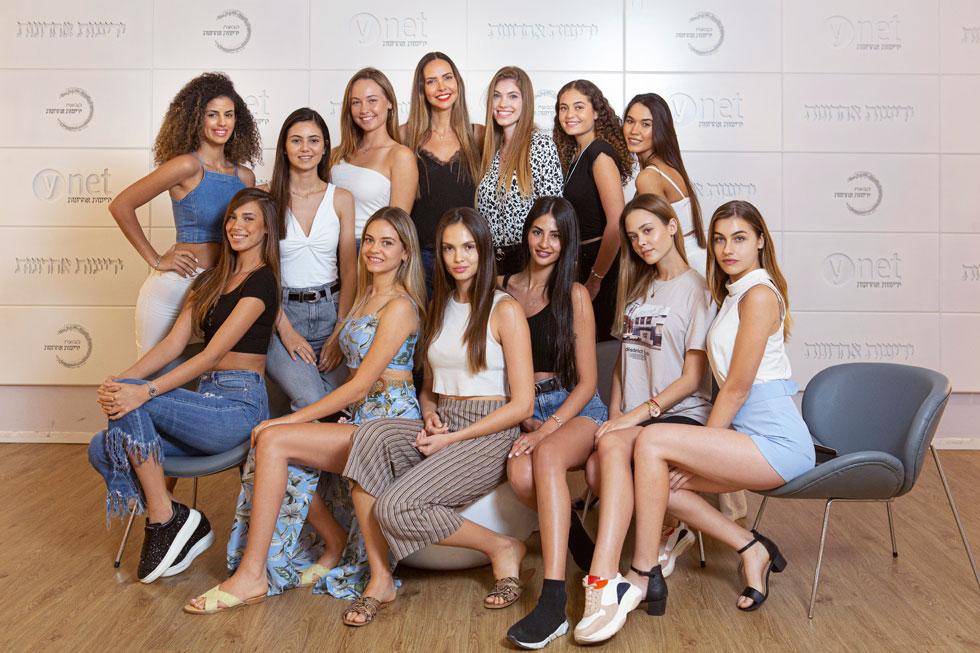 בנות נבחרת תחרות מלכת היופי 2020 עם מלכת היופי במיל' רוית אסף  (צילום: תומי הרפז)
