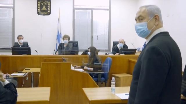 בנימין נתניהו בית משפט המחוזי ירושלים (צילום: קונטקט)