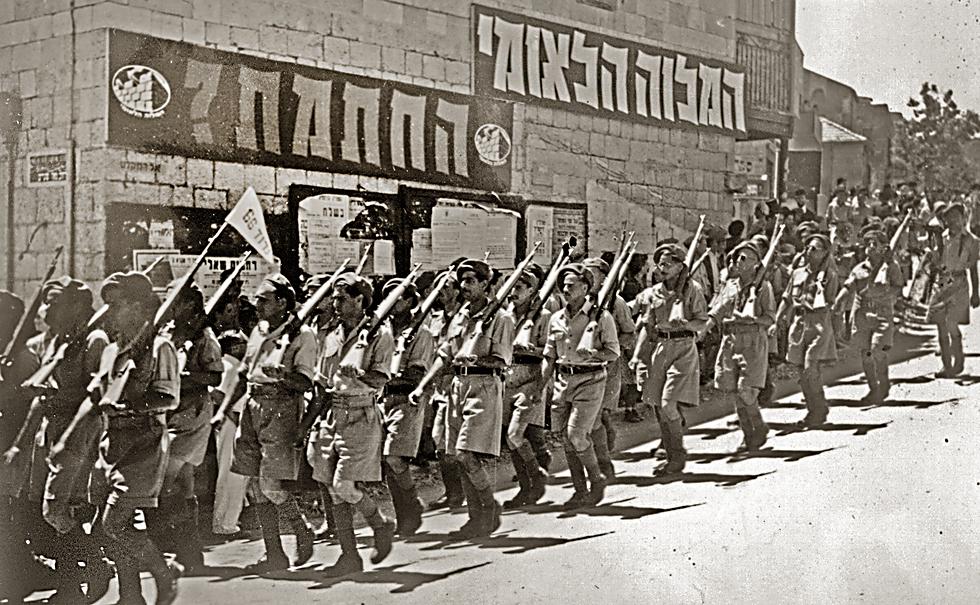 מצעד יום העצמאות עובר בכיכר השבת, 1948 (צלמי קק