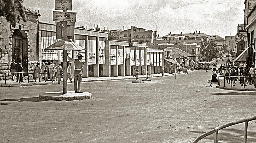 רחוב יפו, פינת רחוב המלך ג'ורג' (צילום:אדגר הירשביין, באדיבות ארכיון קק