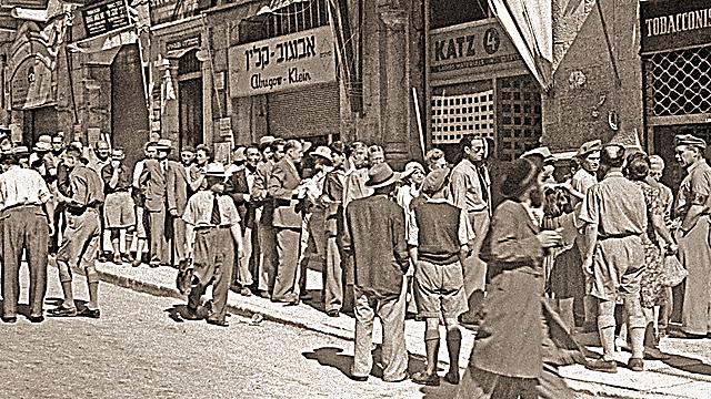התור לסיגריות בירושלים הנצורה ברחוב בן יהודה במהלך מלחמת העצמאות 1948_ (צילום: אדגר הירשביין, באדיבות ארכיון קק