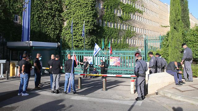 מחאת הדרוזים והצ'רקסים מול משרד האוצר בירושלים (צילום: עמית שאבי)
