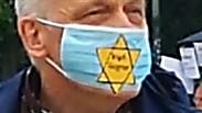 """גרמניה: הימין הקיצוני בחולצות עם טלאי צהוב - """"אנחנו הקורבנות"""""""