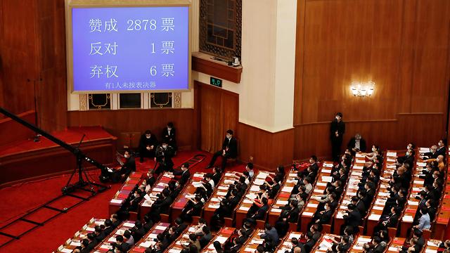 ה קונגרס הלאומי העממי של סין אישור חוק הביטחון הונג קונג (צילום: רויטרס)