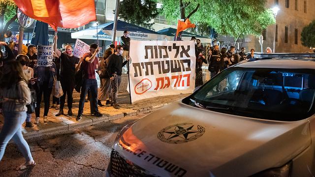 ההפגנה בירושלים (צילום: שלו שלום)