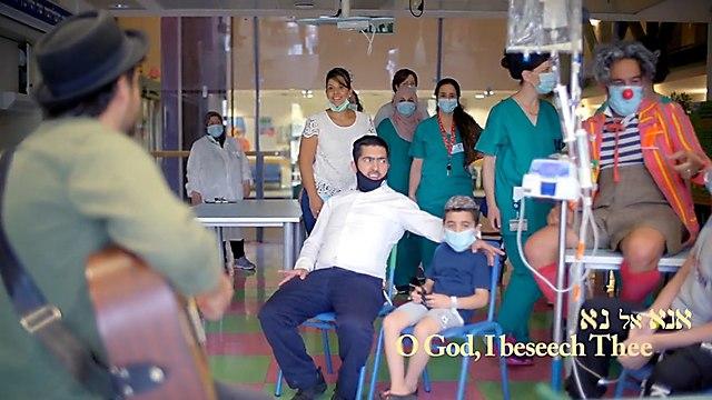 (צלמים: עופר בר, יותם איתן, עריכה: יואב ירושלמי, הפקה: CRC Media)