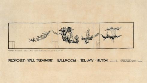 הצעה לתבליט קיר של גולדרייך לאולם הנפשים של מלון הילטון ת''א, בנושא ארבע העונות (אוסף גולדרייך דה שליט, ארכיון אדריכלות ישראל)