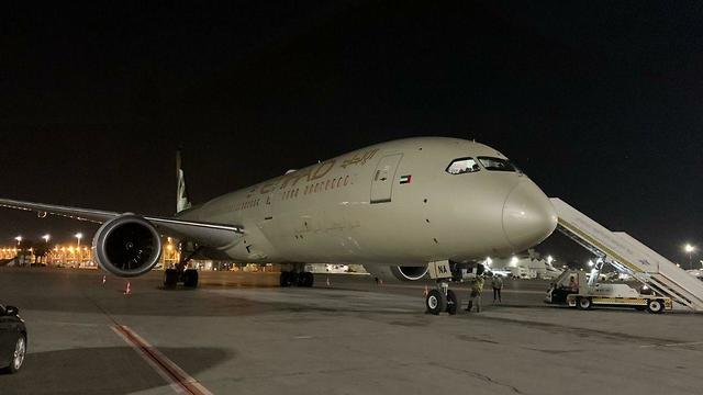 המטוס בנתב