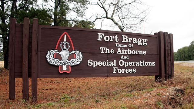 בסיס צבא ארה