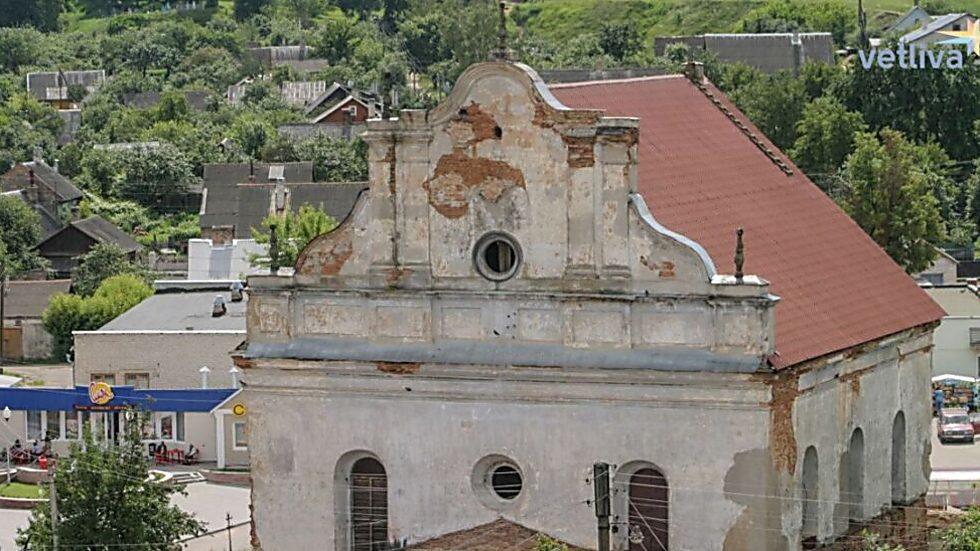 בית הכנסת שמוצע למכירה בסלונים ()