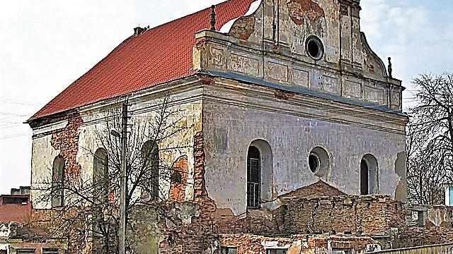 בית הכנסת שמוצע למכירה ()