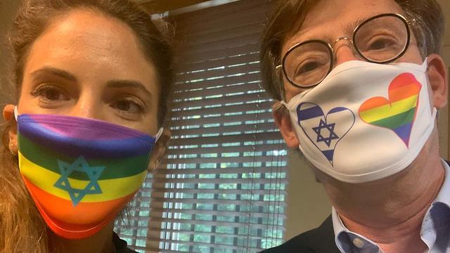 אתגר מסכות גאווה  (צילום: שגרירות ישראל בבלגיה)