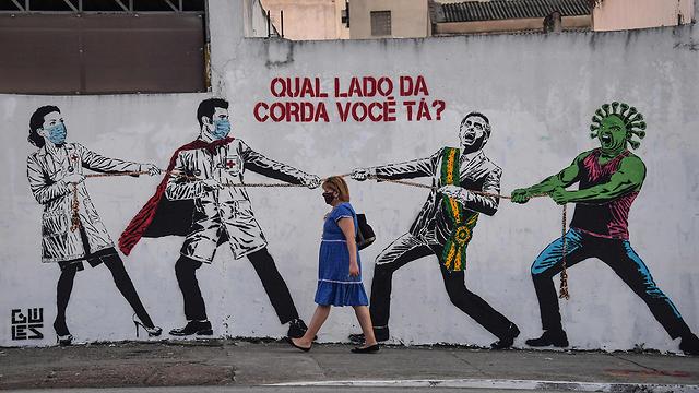 גרפיטי בסאו פאולו  (צילום: AFP)