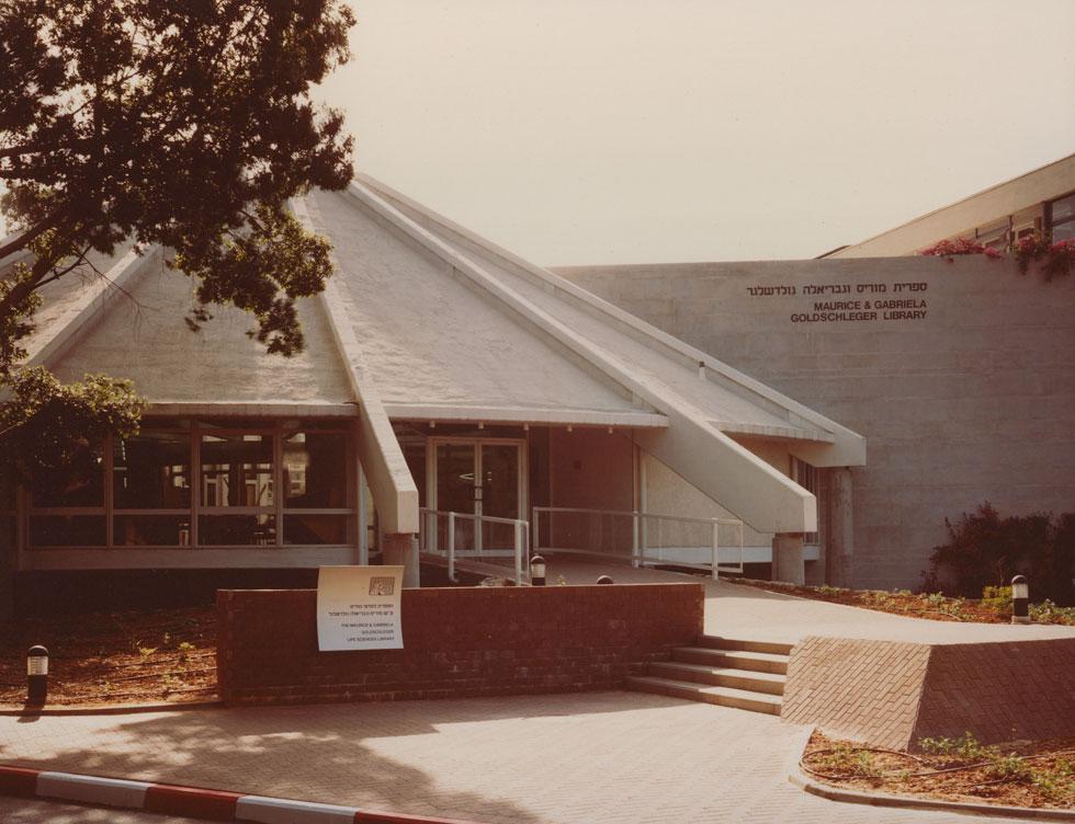 30 שנה עברו עד שהספרייה עברה שיפוץ (מבלי להשלים את הגג גם הפעם), כשההתלבטות העיקרית הייתה מה לעשות עם מוסד הספרייה, שמשנה את פניו (באדיבות RECA-ארכיון מרכז רכטר לאדריכלות)