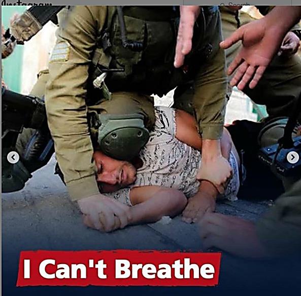 """'אני לא יכול לנשום"""" - טענות המשוות את חייל צה""""ל לרוצח של ג'ורג' פלויד"""