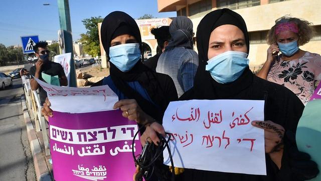 הפגנת מחאה ברהט נגד רצח נשים (צילום: חיים הורנשטיין)
