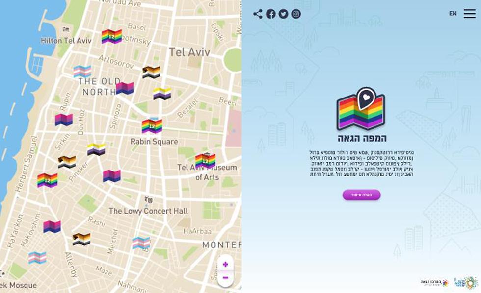 אירועי הגאווה של עיריית תל אביב יפו יוצאים לדרך (באדיבות המרכז הגאה)
