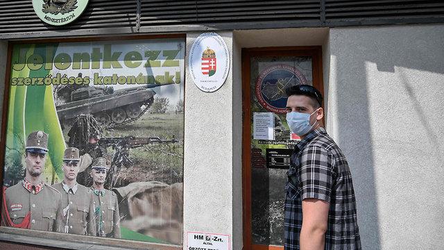 הונגריה רחוב ב בודפשט פרסומת לגיוס ל צבא (צילום: AFP)
