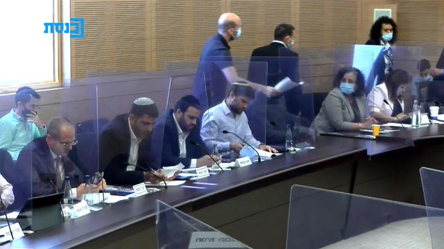 ועדת הכספים בכנסת (צילום: ערוץ הכנסת )