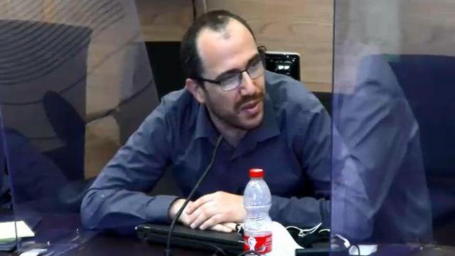 גיא גולדמן (צילום: ערוץ הכנסת )