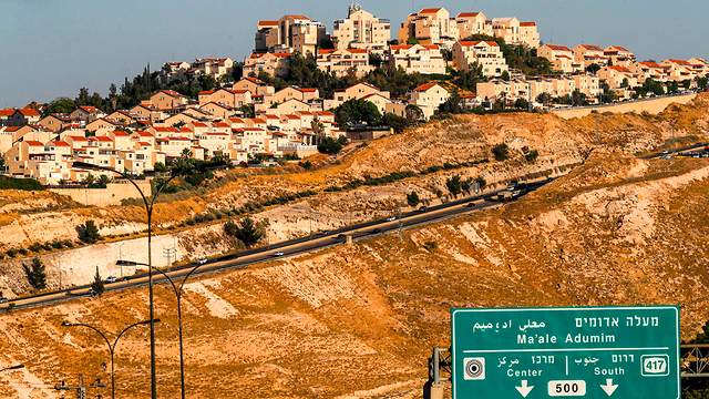 מעלה אדומים התנחלויות התנחלות סיפוח (צילום: AFP)