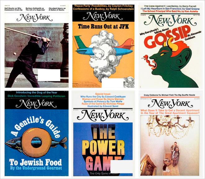 מקבץ שערים של גלייזר לניו יורק מגזין, שהוא נמנה עם מקימיו