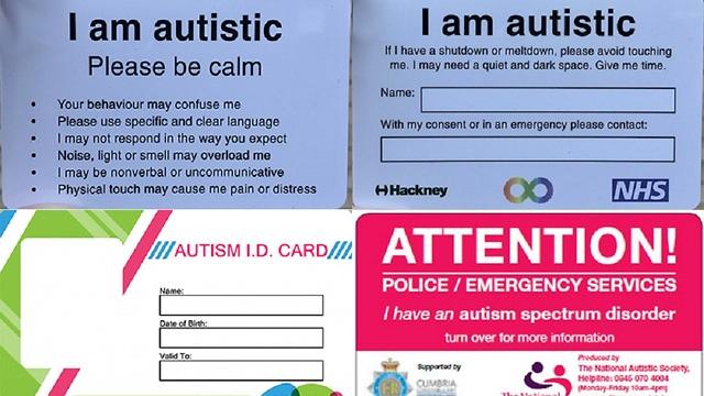 תעודת אוטיסט  ()