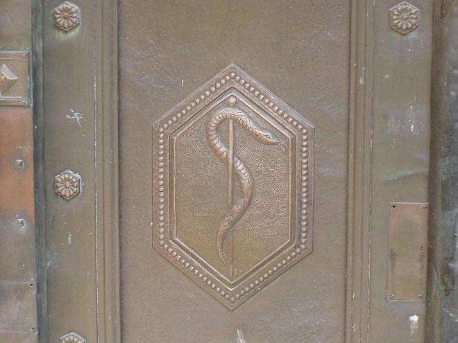 """דלת """"בית הבריאות על שם נתן ולינה שטראוס לבני כל הגזעים והדתות"""", בירושלים (צילום: Ohevami1, cc)"""