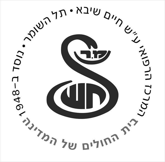 הלוגו שהוחלף, בגרסתו האחרונה (עיצוב: האחים גבריאל ומקסים שמיר)