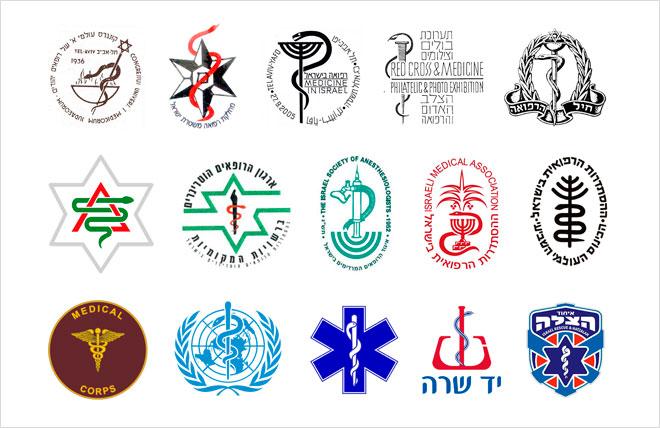 נחש בסמליהם של מוסדות רפואיים בארץ ובעולם