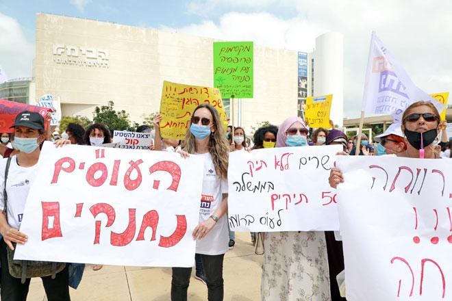 """הפגנת העובדים הסוציאליים, אתמול בכיכר הבימה בתל אביב. """"אין כסף להכניס ילד למועדונית"""" (צילום: דנה קופל)"""
