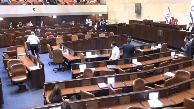 מליאה  (צילום: ערוץ הכנסת)