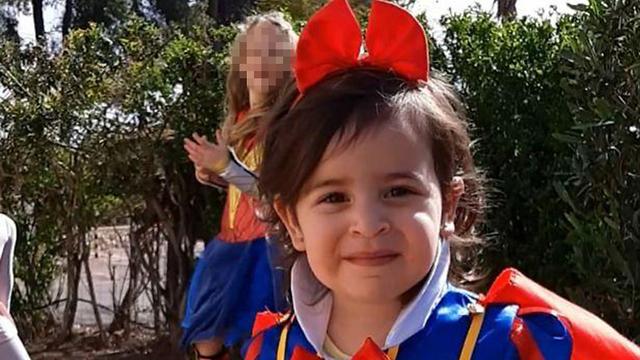 תביעה: אנשי המקצוע לא זיהו את דלקת הריאות החריפה - ואריאה הקטנה נפטרה ()